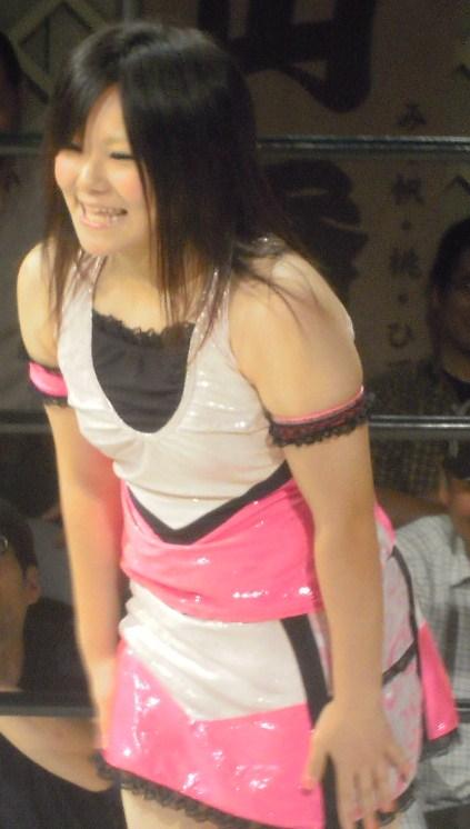 Manami Katsu