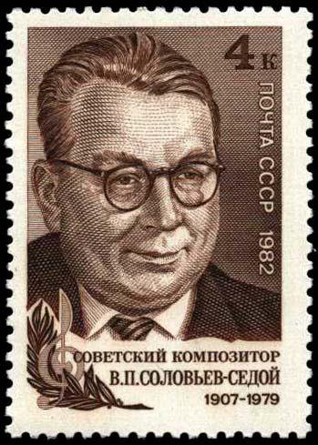 Vasily Solovyov-Sedoi